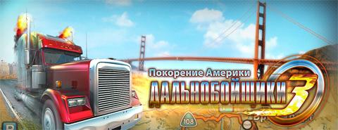 http://static.oper.ru/data/site/091123daln301.jpg