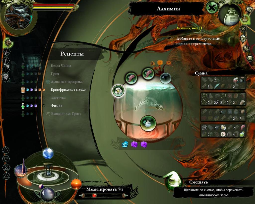 Смотреть видео игры ведьмак 1