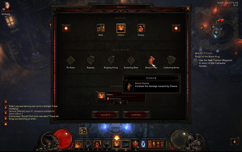 Diablo 2 рецепты хорадрического куба в картинках