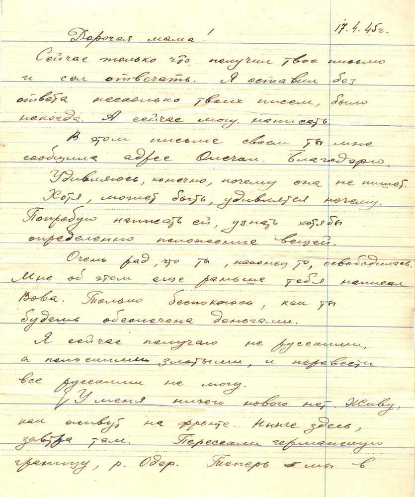 Сотое письмо матери бориса написала с