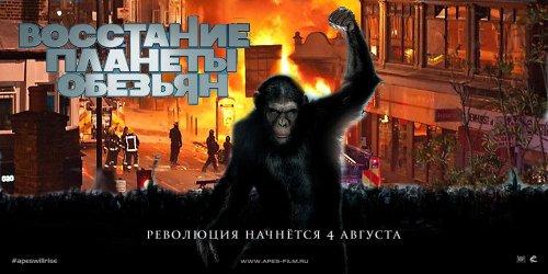 http://static.oper.ru/data/site/ape.jpg