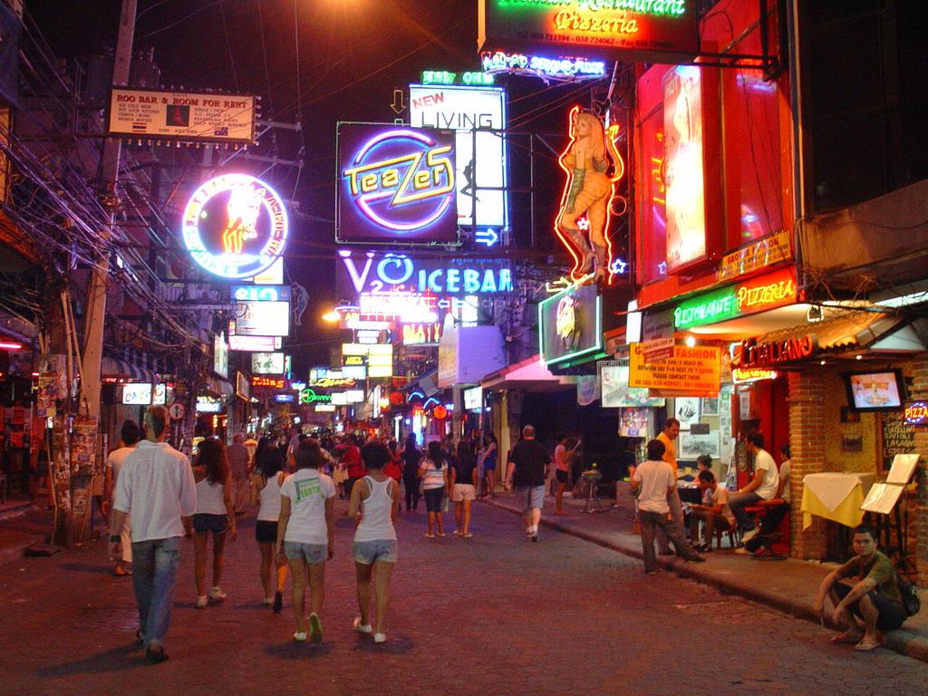 Тайланд интимный отдых