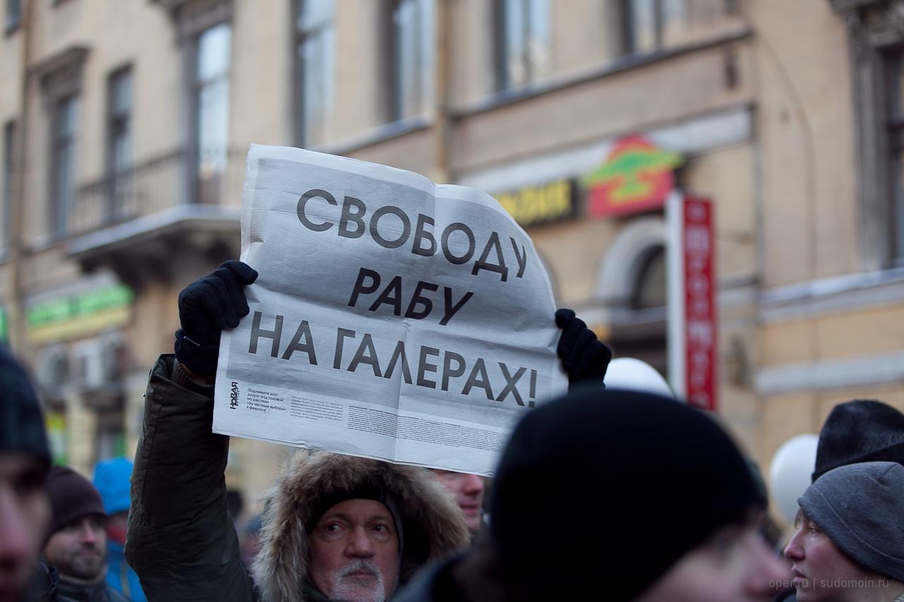 Раба в челябинске 2 фотография