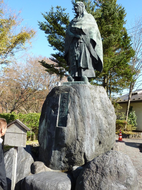 Потрогать у японки 4 фотография
