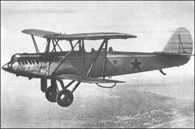 Р-5 многоцелевой самолет разведчик.
