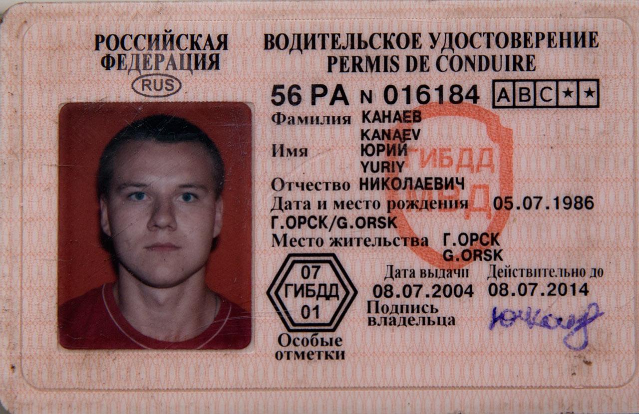 Как сдать на права если не прописан в россии мог