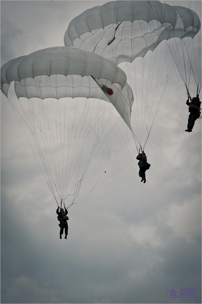 праститка парашютная заставила старые