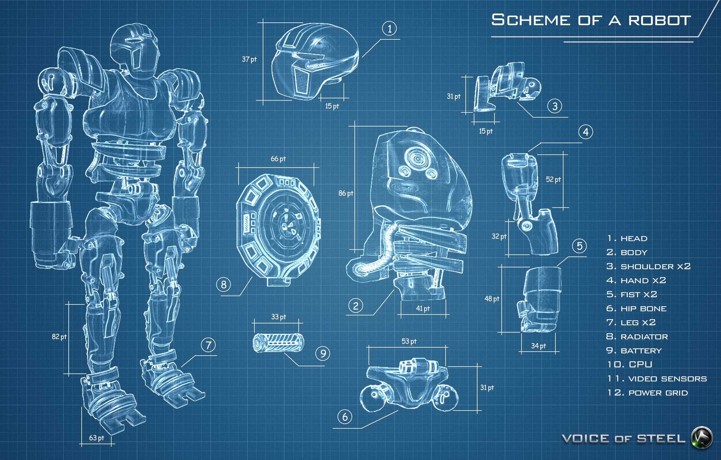 Как построить робота схемы