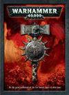 Про Warhammer 40000