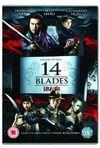 14 мечей