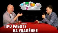Павел Миловидов - почему нужно выгнать сисадмина уже сегодня?