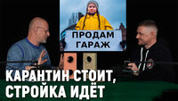 Дмитрий Осипов про кирпич пролетариата