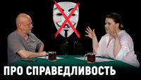 Анна Лобанова - как законно наказать недобросовестный бизнес