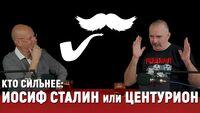 Клим Жуков про танки Иосифа Сталина, британский Центурион и эволюцию ОБТ