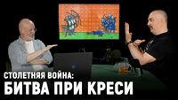 Клим Жуков: репрессии и пропаганда во время Столетней войны