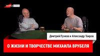 Девочки индивидуалки приморского края 25