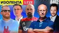 Евро 2020 - политика всё ГЛУБЖЕ проникает в спорт - ИЗОЛЕНТА live #462