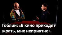 Гоблин об озвучке сериала «Сопрано» и кино в период эпидемии