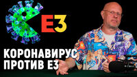 E3 отменят? VR от Blizzard, новые Prince of Persia и Silent Hill