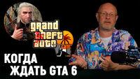 Праздник Ведьмака, запрет Last of Us 2, стример-олень, кого оскорбила GTA V