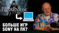 Первый запуск PS5, рассылка Diablo 4, Ghost of Tsushima, что не так с Serious Sam 4