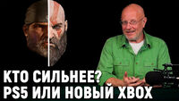 PS5 vs Xbox, туалетная бумага, запретные темы Minecraft