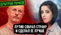 Дмитрий Goblin Пучков - о Путине, Дуде, цензуре и кризисе