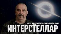 Синий Фил 372: Клим Жуков про