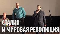 Лекция Егора Яковлева