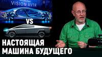 Sony и Mercedes против Теслы, $1,7 млрд Дурова, выставка CES
