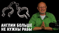 5G и Украина, шпионы в Тесле, рабы и Великобритания, полицейские досье в сети