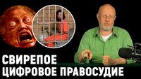 Про почту и тюрьму, нерусский космос, что ждет водителей