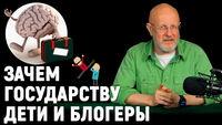 Про утечку мозгов из РФ, запрет мнений, власть, бан Австралии, роботов для одиноких