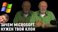 Билл Гейтс, клонирование и новые чипы, робот-собутыльник, принудительные Госуслуги