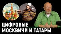 Цифровые россияне, запрет телефонов Samsung, Маск троллит Apple и Google
