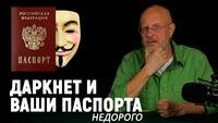 Apple и запрещённые игры, 20% Дурова, TikTok, Роскосмос, хохлома и Warhammer 40k