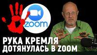 Выборы президента в Zoom, 5G атакует Подмосковье, интернет на Луне, конец нефти