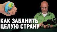 Фотошоп под запретом, общая боль Дурова и Цукерберга, опасные селфи