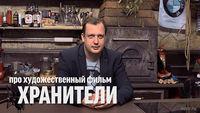 Егор Яковлев про художественный фильм